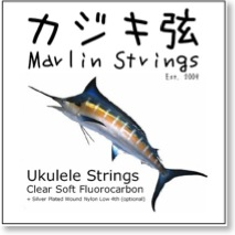 marlinstrings_front